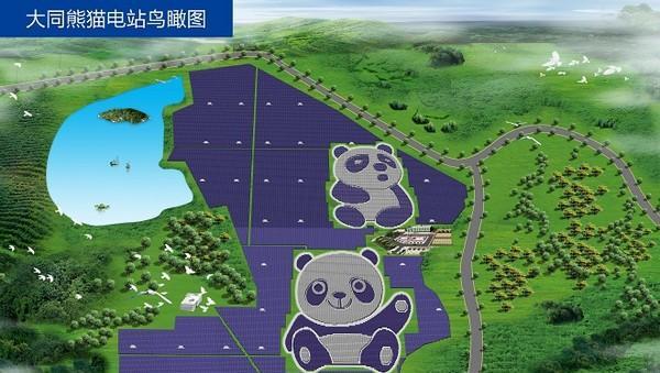 """【联合报】:中国首座""""超级镜子电站""""满负荷发电"""
