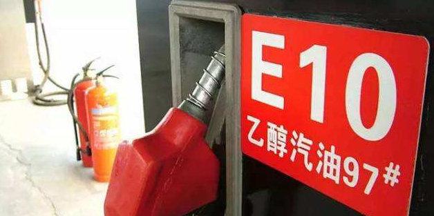 2020年除了要全面奔小康,还要实现车用乙醇汽油全覆盖