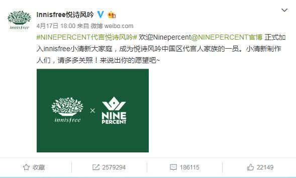 nine percent简谱