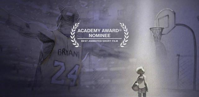 科比v动画动画电影《亲爱的篮球》获得第90届搞笑图债催图片