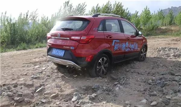 穿山大越野!北汽新能源EX260纯电动SUV长途试驾体验!