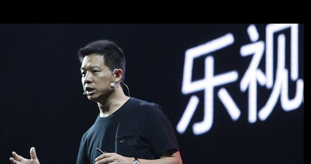 小事记 融创要求乐视支付借款及利息34亿 云南城投选举杨涛董事长