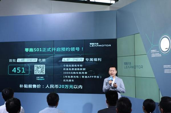 虚实CES | 首颗国产AI芯片竟然被这家造车新势力研发出来