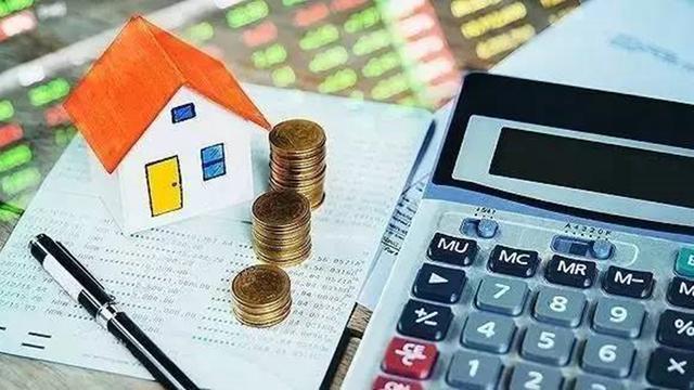 房贷利率上浮15%是个什么概念?比两年前买房的人多还20多万
