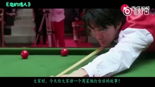 农村小伙去香港打台球,挑战洋人高手,为国争光!