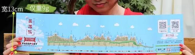准备去川藏线旅行的老铁注意了,最精美精确的实用攻略手册来了