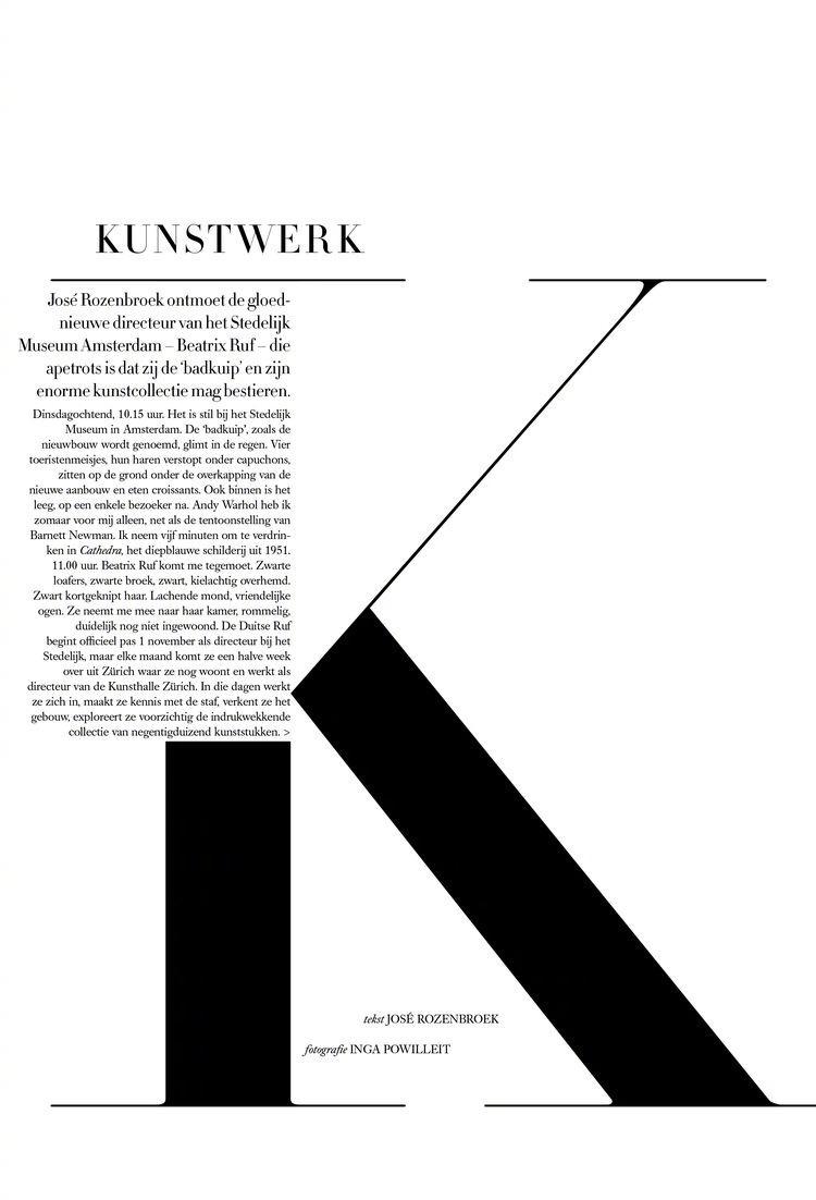 字母版式设计