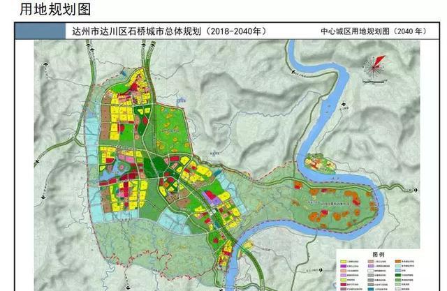 达州这三个地方纳入达川区副中心城区 附总体规划详图