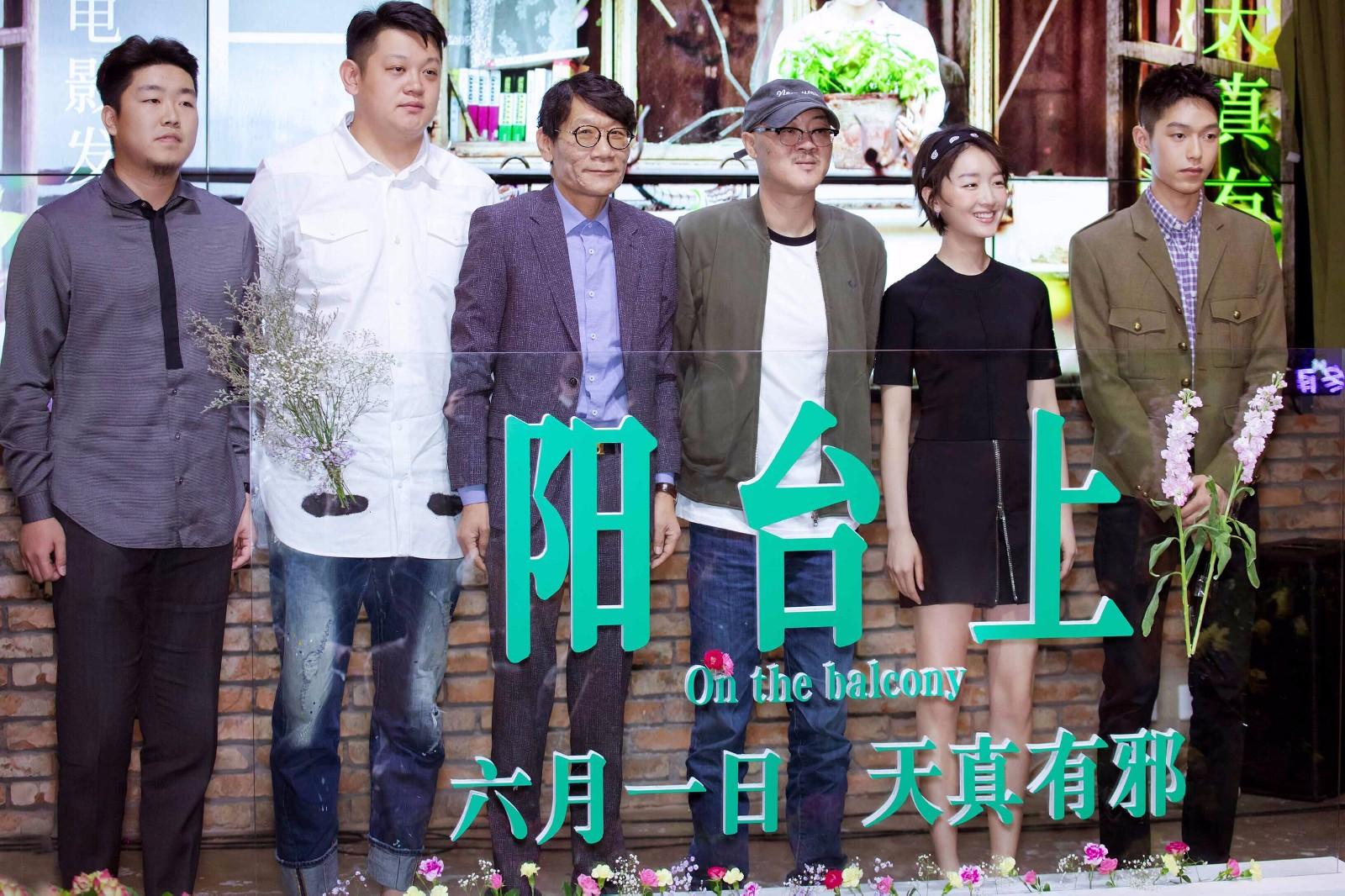 周冬雨新片《阳台上》定档六一 研究纪录片揣摩人物特征