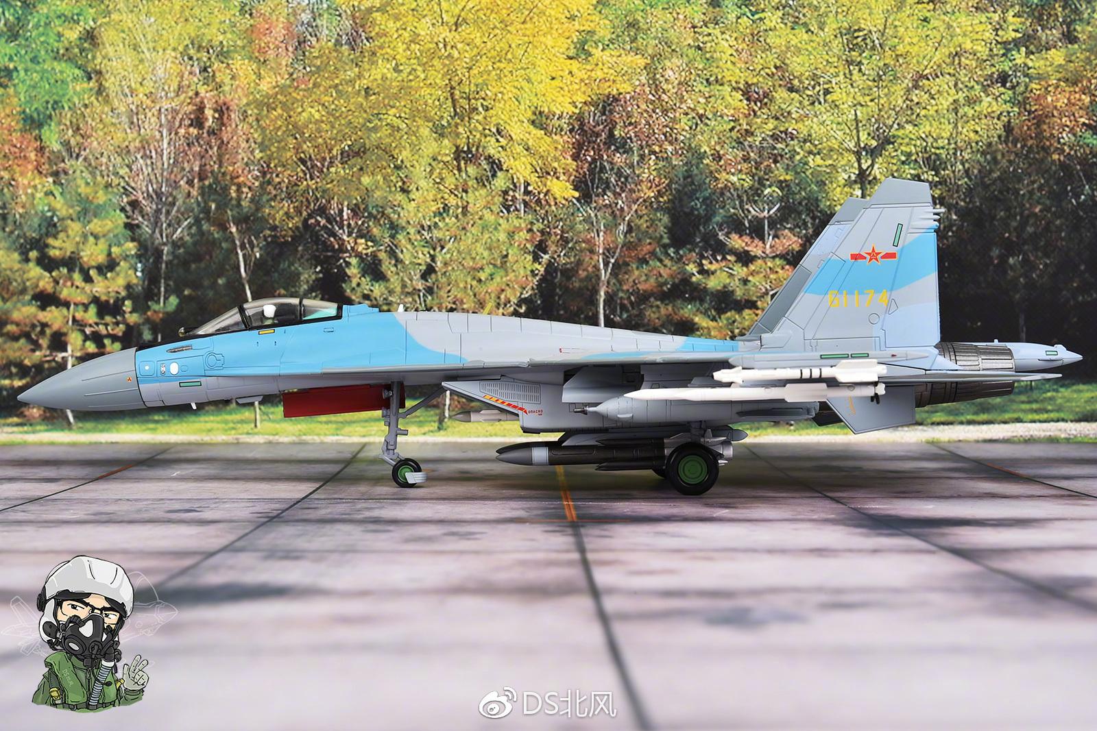 南天门守护神--中国空军苏-35战机合金成品模