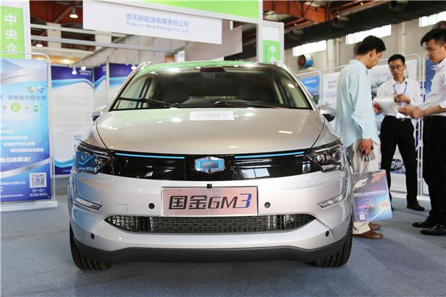 每公里仅需0.09元 国金GM3首次亮相北京车展
