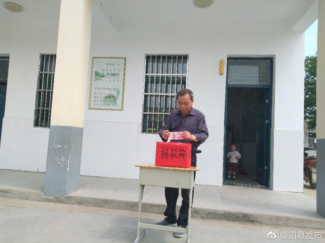 瓦坊中心校#5月15日上午,伴随着《爱的奉献》乐曲,瓦坊乡王集小学倒立视频教学图片