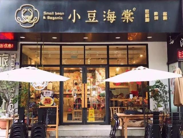 乐山四川:嘉兴路美食街,来了就要吃个够美食的俘虏142图片