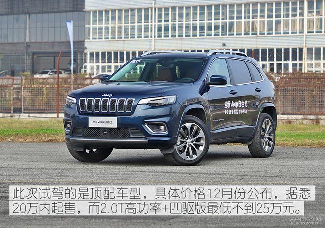 中型SUV中最强2.0T,居然在20万级全新Jeep自由光上!