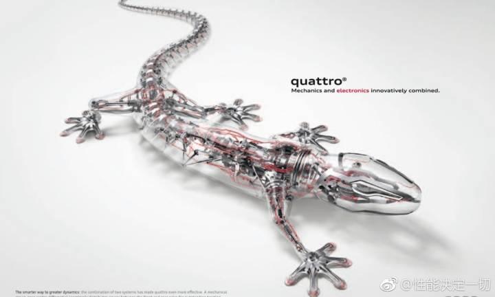 <em>Quattro</em>(奥迪全时<em>四轮驱动</em>技术)