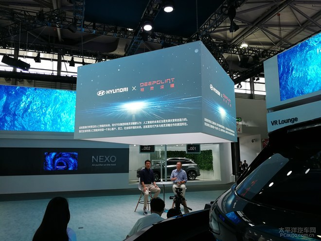 现代氢动力车NEXO亮相CES Asia 搭载自动驾驶