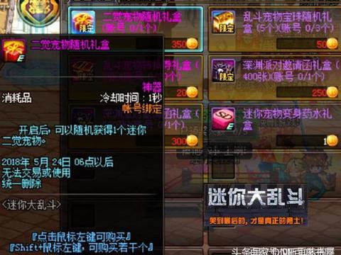 """DNF新活动有Bug:奶爸不再是辅助,靠这把武器成""""幻神""""!"""
