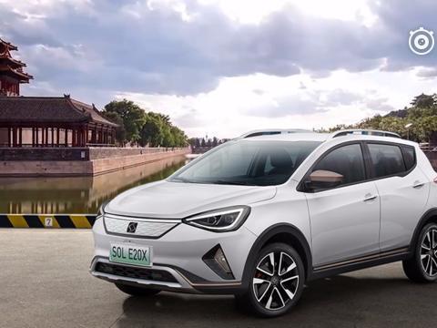 众享智行 大众汽车集团加快中国步伐到2022投资150亿欧元