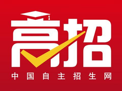 """2018年""""清华大学丘成桐中学生数学夏令营""""报名通知"""