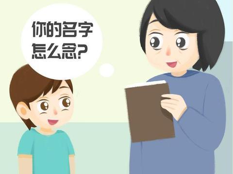老师你好,本人姓赵想给孩子起名字,孩子是今年农历三月二十日十点十分