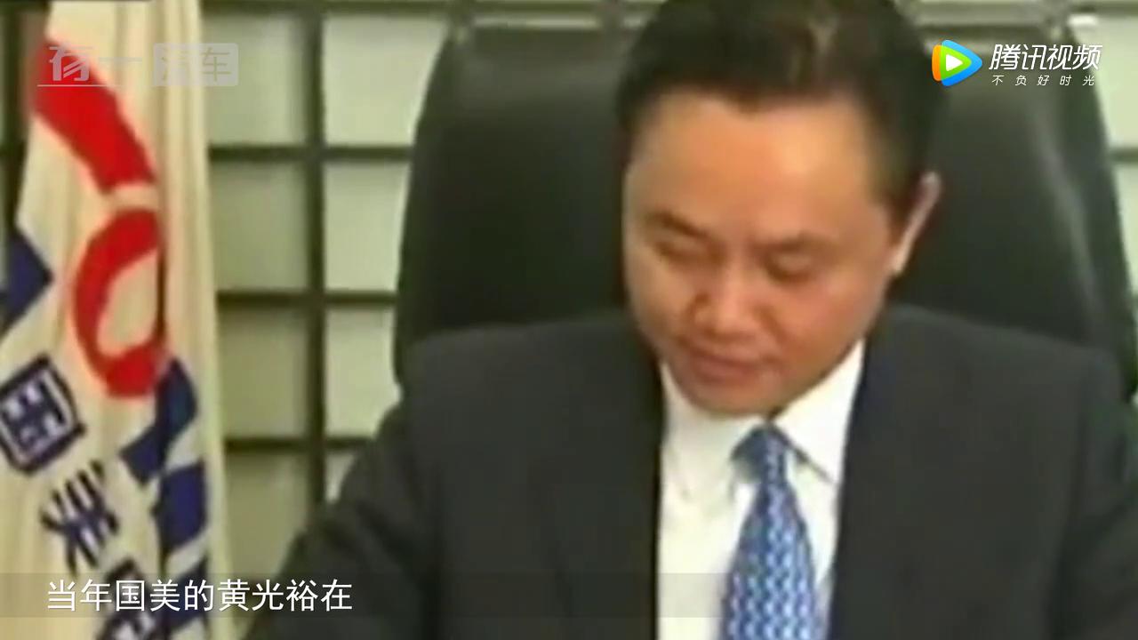 中国首富也会破产?曾一口气买10辆车,却5年损失186亿!