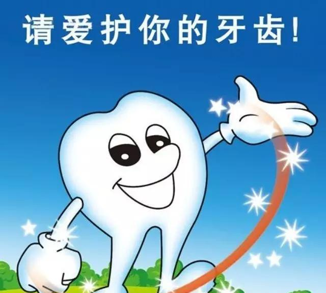 龋齿初期患者不感疼痛,当龋洞发展到牙本质时,遇到冷,热,酸,咸,甜的