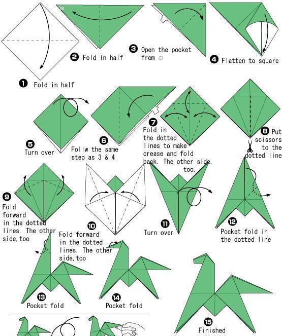 幼儿园小手工制作——折纸