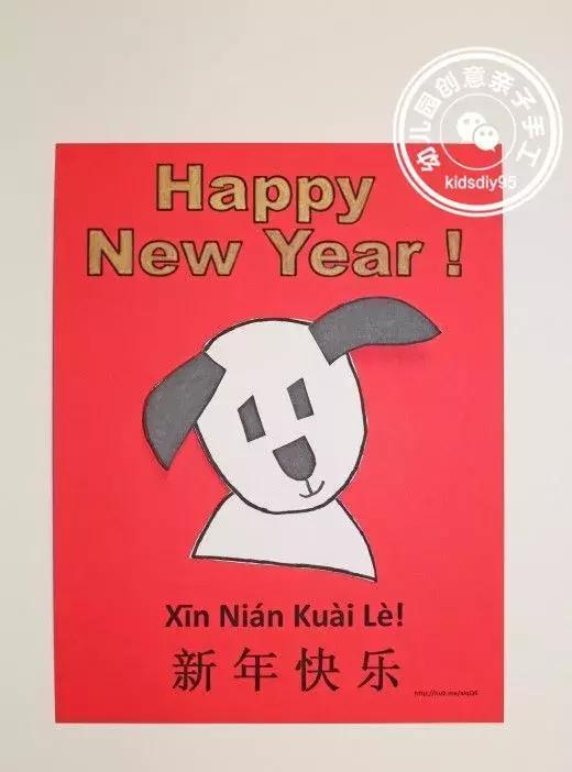 这波高颜值的元旦贺卡手工,满足了孩子对新年的美好期待!