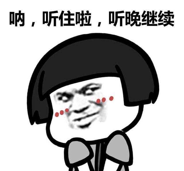 粤语喝酒表情包:喝到你投降图片