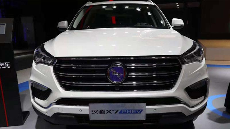 2018广州车展丨外观犀利 汉腾X7 PHEV亮相