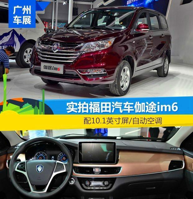图的就是便宜   3款新上市实用品牌SUV/MPV推荐