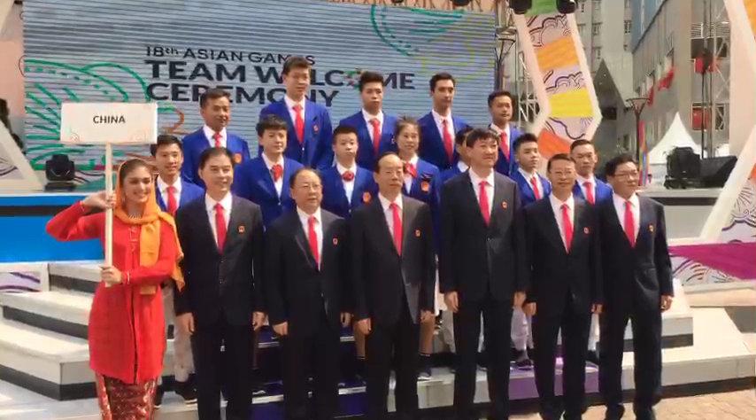 雅加达亚运会中国代表团升旗仪式