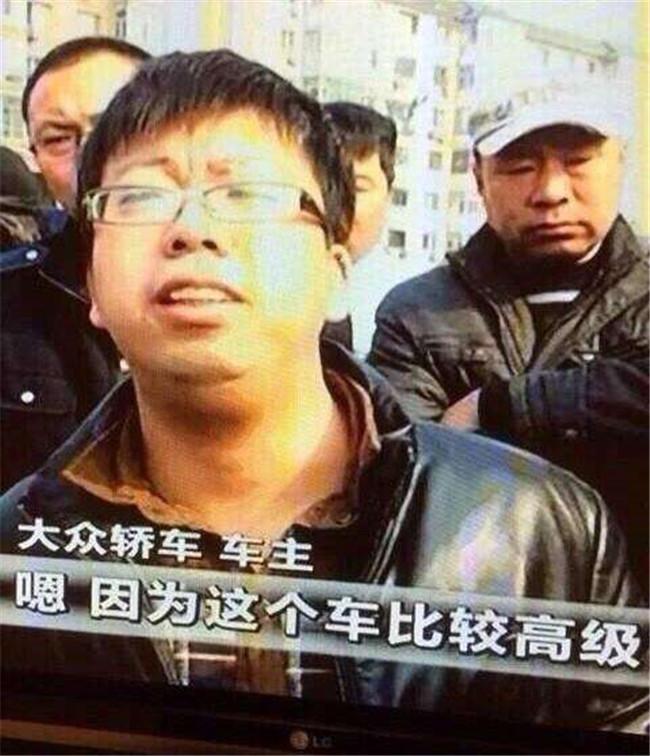 """土创王菊可以爆红,而汽车圈的""""陶渊明""""在哪?"""