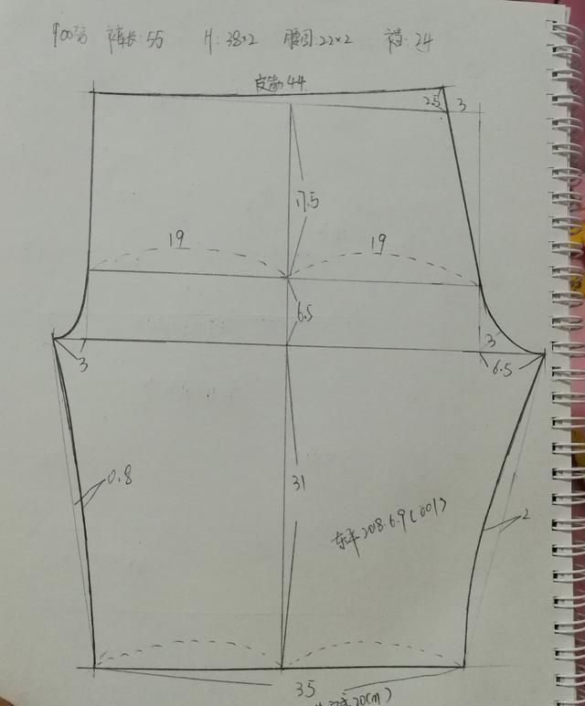 婴儿棉靴样画法和图纸