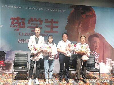 柘城县观看组织电影《李学生》香港电视剧1992图片