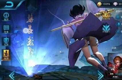 露娜的这款紫霞仙子皮肤穿的是蓝色的小裤衩,相比雅典娜和不知火舞的