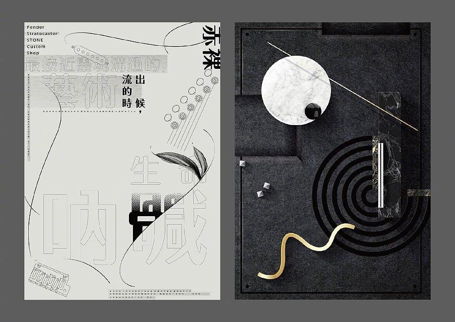 台湾设计师murphywu的海报创意设计,结合浓重的日式风格