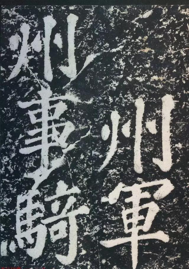 苏轼书法代表作《表忠观碑》欣赏