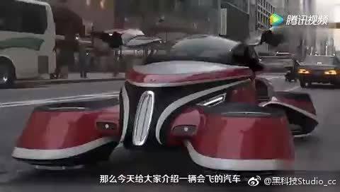 黑科技汽车:没有车轮能原地起飞,再也不会上班迟到