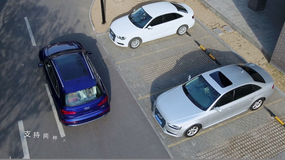 奥迪Q5L 支持两种<em>泊车辅助</em>系统,简化停车操作,让您停车无忧!  