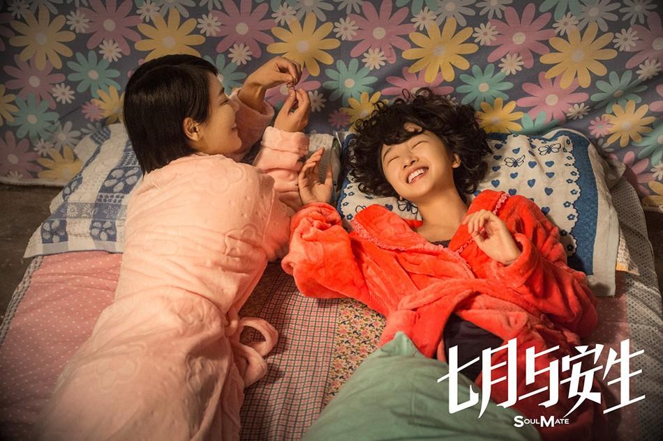 沈月陈都灵出演《七月与安生》然而两人的画风却相差甚远