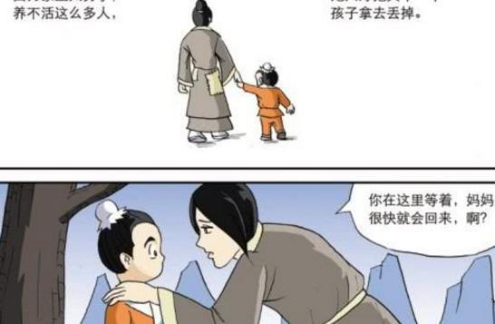 搞笑漫画:历史特别相似的惊人?总是是导游口口漫画家ios图片