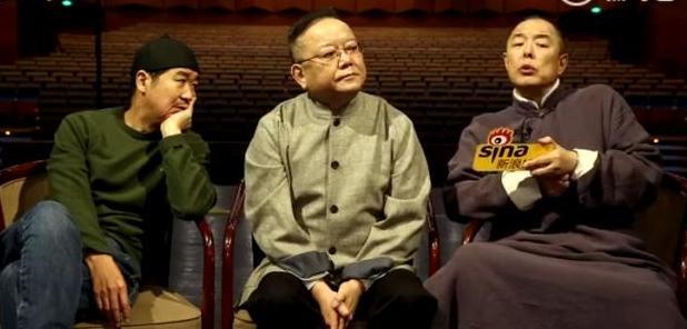 张国立张铁林王刚主演的一部古装电视剧不什么辞图片