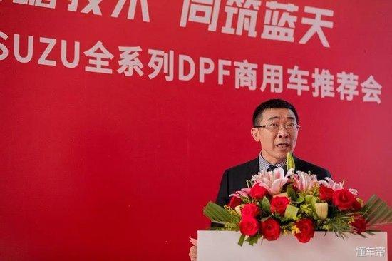 同筑蓝天—庆铃•ISUZU 全系列DPF商用车推荐会深圳落幕
