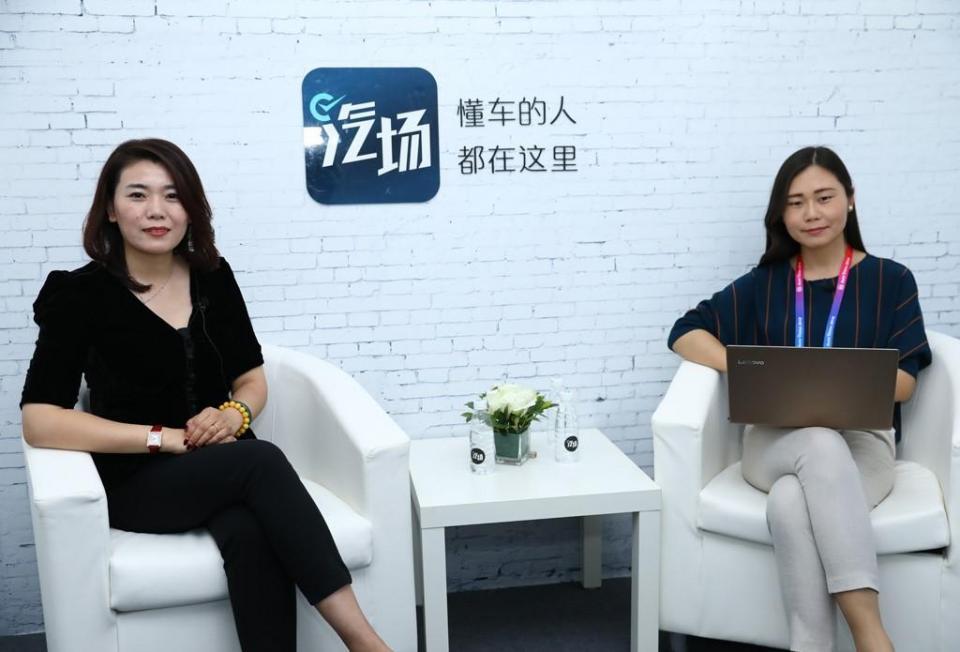 知豆汽车仪芳媛:基于3大平台推出6款新车 推进智能化进程
