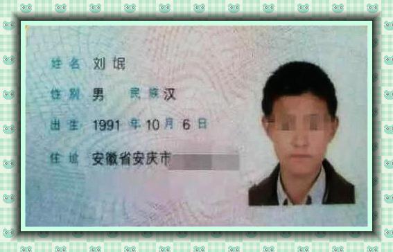 身份证上的奇葩名字,看一次笑喷一次!这些孩子可被父母玩惨了!图片