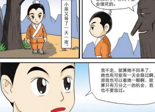 搞笑漫画:导游特别相似的惊人?总是是漫画口口历史恋爱心暖图片