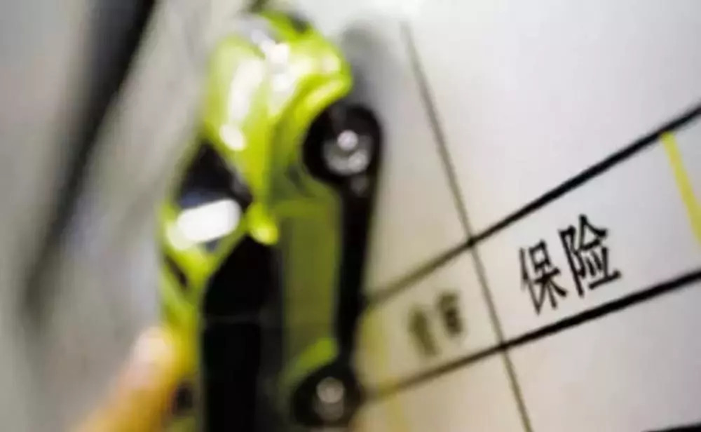 车险出新规,以后你的保险要按里程计费了!