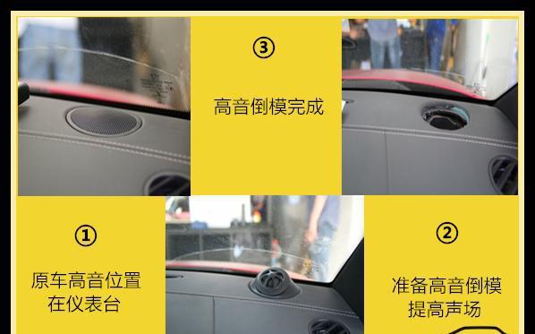 告别浑浊与枯燥,武汉乐改标致跑车RCZ汽车音响升级