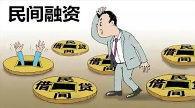揭秘票据贴现中介和银行的合作模式
